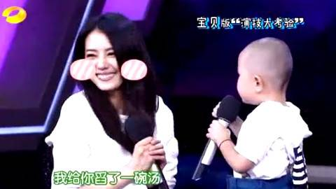 4岁男孩舞台上挑战谢霆锋,调戏高圆圆,太可爱了