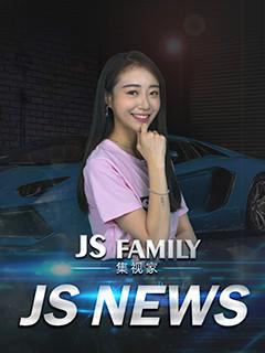 JS NEWS:一周最酷汽车资讯