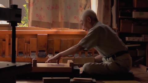 什么是工匠精神?看完日本手工艺品的制作过程就知道了