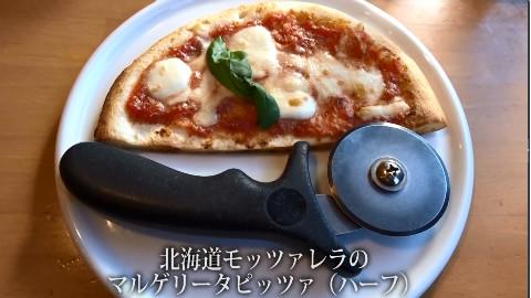 半熟鸡蛋的奶油腊肉和北海道芝士的玛格丽特比萨
