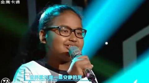 小女孩说自己丑不敢唱歌,结果……开口跪!一首还没唱完,观众就全部起立致敬,连谦谦都震惊了,唱得好棒