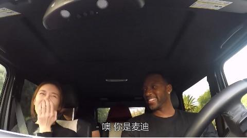麦迪:我现在做专车司机了,水平如何?