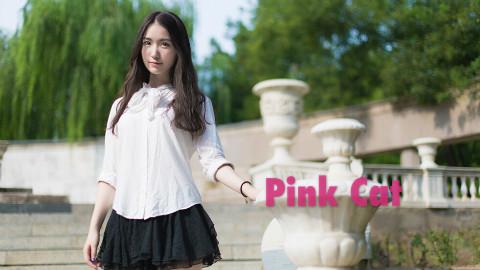 【璃雨RiYu】御姐系列第二弹 PINK CAT