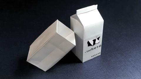 【折纸-教程】你以为这是盒牛奶吗?不,它其实是个盒子!