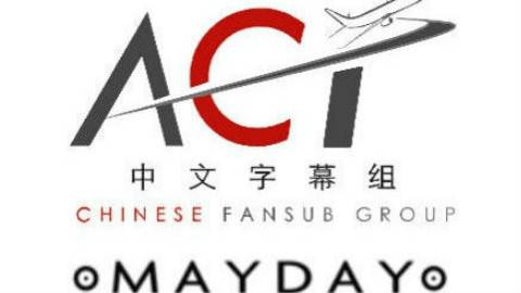 【ACI字幕組】空中浩劫S16E08:嘉鲁达印尼航空421号班机【1080P 中英双语】