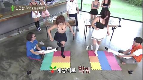 韩国深夜节目「挑战闯关」无节操,,正妹不小心「含太深」笑喷出场!