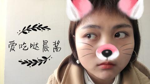 【爱吃哒晨酱】强势安利种草弹-这么长只为给你萌安利这个耳环啊啊啊