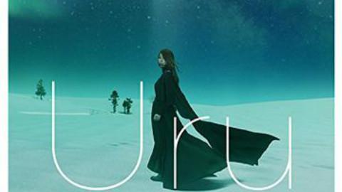 Uru - フリージア 完整版(偷跑的)