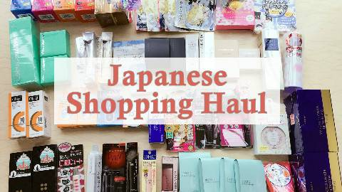 [Tia小恬]日本之旅购物分享-Japanese Shopping Haul