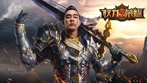 《权力与荣耀》领袖玩家访谈视频公布