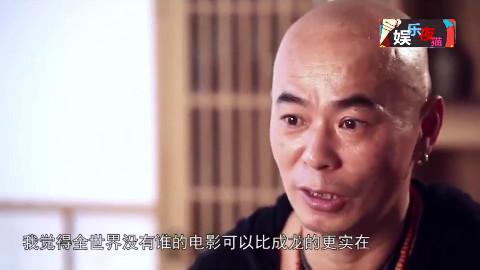 鬼脚七熊欣欣谈功夫港片,称成龙电影最实在不是杂耍,功夫片衰落