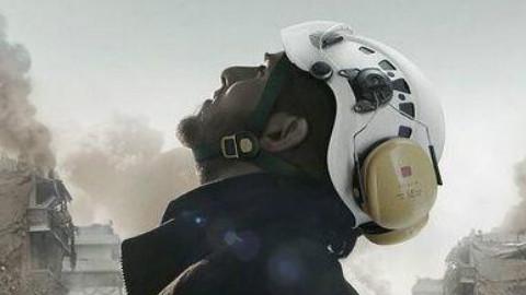 白盔  奥斯卡最佳纪录短片