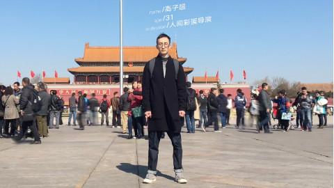 【人间彩蛋】从北京打车去拉萨,到底多少钱?
