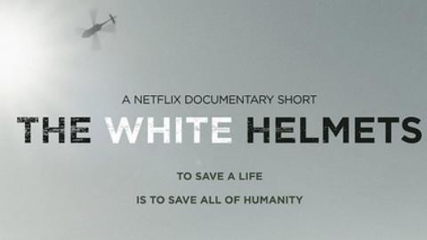 第89届奥斯卡最佳纪录短片:白头盔 在阿勒颇【花絮】