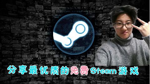 【表姐妹和猫】steam游戏推荐-低价游戏+1OR-1