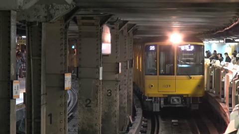 【Youtube】東京地下鉄 1000系 1139F就役 2017.1