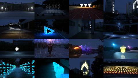 AE影视后期特效合成 光影动画特效制作步骤秘密大公开