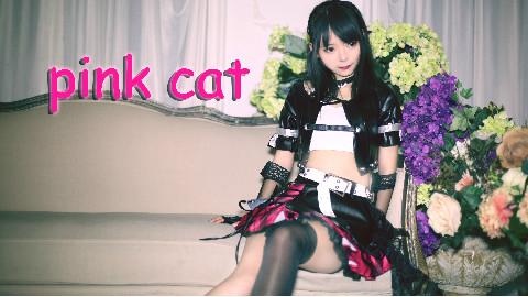 【urico】魅惑的pink cat+超魔性(尴尬)咋了爸爸(来自女王的凝视)