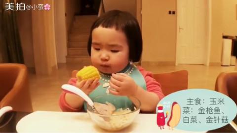 宝宝吃晚餐