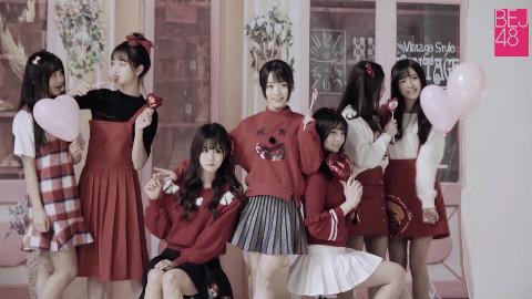 BEJ48 TOP7白色情人节祝福视频《星空下约定》