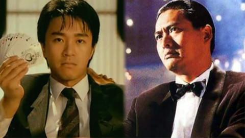 电影最TOP 50: 胜者为王!盘点最经典的香港赌片