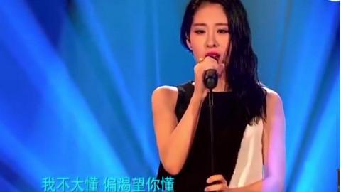 张碧晨版的《红玫瑰》听起来比陈奕迅的更胜一筹