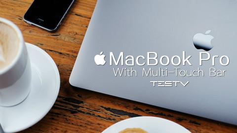 《值不值得买》第138期:Let s Touch 吧——MacBook Pro