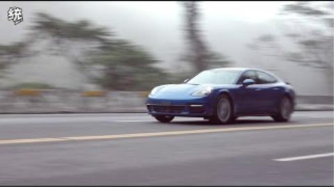 【统哥】有911灵魂的四门豪华跑车New Porsche Panamera 2017 试驾影音