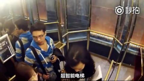 智能电梯,惊现歪果仁满级中文!哈哈哈 这个能笑一年