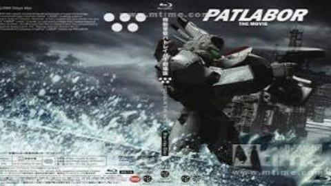 【1080P】机动警察 Patlabor 剧场版2 和平保卫战