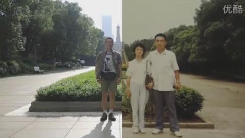 15年后台灣小哥大陸探親之旅 一個人三個靈魂