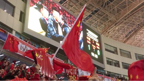 《浪遏飞舟,鹰击长沙》下集《我们是中国足球》