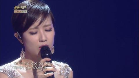 Park Kiyoung -Nela Fantasia 2016.1.2