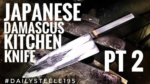 【soso字幕】亚历克锻刀 日式大马士革厨刀·第二天 @Sofronio