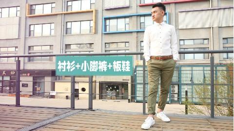 喜欢穿军绿色休闲裤的男生应该搭配什么颜色的腰带和衬衫