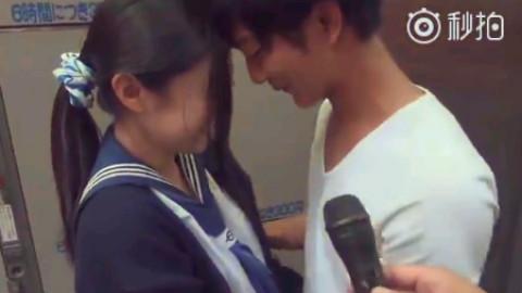 日本超可爱情侣采访,街头搭讪小鲜肉,一起看看日本高中生如何恋爱!