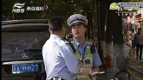 【宏琪说交通+监控实录】发生事故不能一走了之