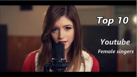 十大Youtube翻唱女歌手