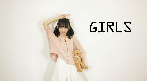 【Rimo小白】久违的Girls ヾ(=^▽^=)ノ  我回来了