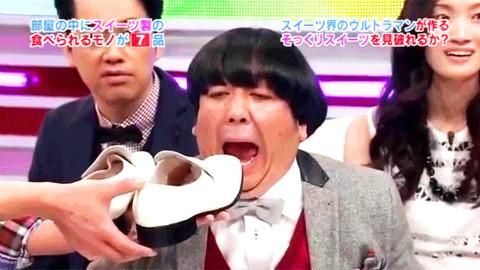 【TopTrending】十大最奇葩的日本综艺游戏 @柚子木字幕组