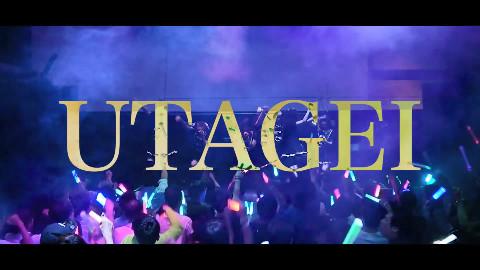 UTAGEI-81moment-1st.anniversary LIVE