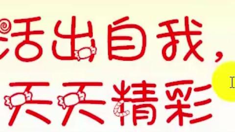 日语入门、日语发音、日语学习活出自我天天精彩