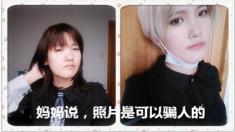 【安啼】认真起来还是有点帅的—— 一个小哥哥(?)眼妆