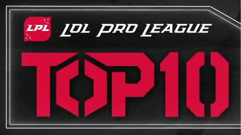 2017 LPL TOP10:OMG让2追3 让不可能变为可能