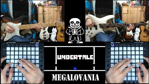 【狂妄之人】传说之下Undertale-Megalovania【一人乐队】