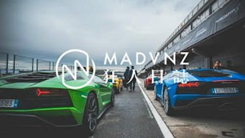 兰博基尼 Aventador S 西班牙Valencia賽道試駕 ,圆圆圆搬运