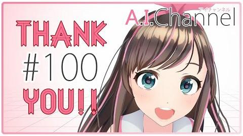 [A.I.Channel]虚拟主播絆愛 #100 真的太谢谢大家了!!!(100部纪念)