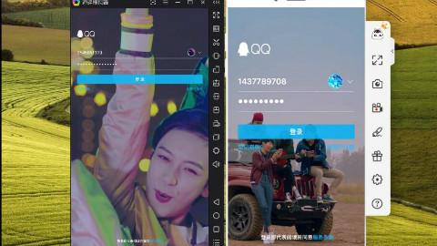 【QQ7.0】iOS和安卓对比,升级后竟然多出了这样一个功能!!!