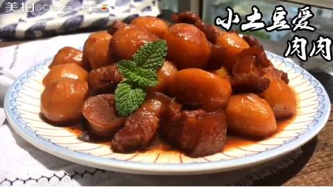 《小土豆烧五花肉》