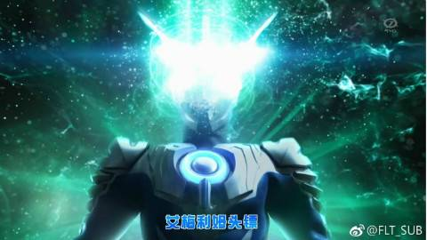 【天の翼&光绊&FLT】【奥特格斗欧布】【06】【1080P】【正式版】